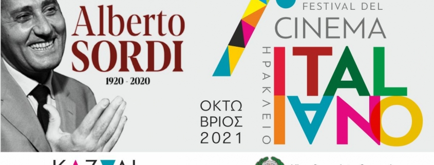 7° Festival del cinema italiano, Heraklion Crete 2021